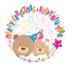 Couple teddy bear wit