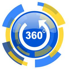 panorama blue yellow glossy web icon