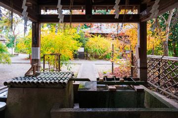 京都 梨木神社 染井の水