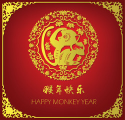 new year card of monkey, chinese character: happy monkey year