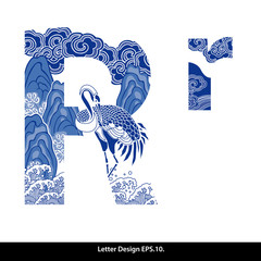 Vector of Oriental style alphabet tape R. Traditional Chinese.