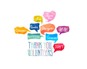 """Thank you, volunteers"" gratitude banner.  Speech bubbles with words ""Thank You"" on different languages (English, Chinese, Spanish, Russian, Arabic, Hebrew, Portuguese, German, Hindi)"
