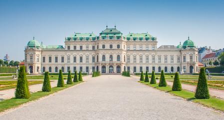 In de dag Wenen Belvedere Palace, Vienna, Austria