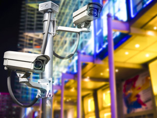 cctv installed outdoor in front of the building