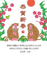 申年のサルと梅の花のイラスト年賀状テンプレート