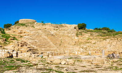 Recess Fitting Ruins Ancient Hellenistic Amphitheatre in Paphos - Cyprus
