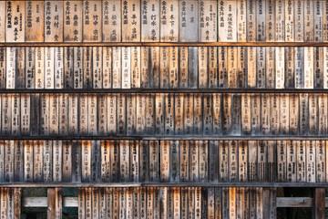 Wood boards with donations outside Fushimi Inari Shrine