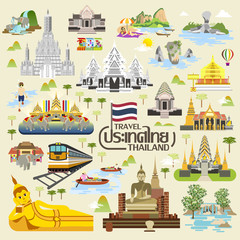 Thailand travel collection