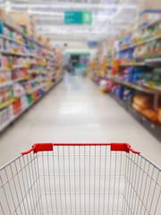 supermarket shelves aisle blurred background