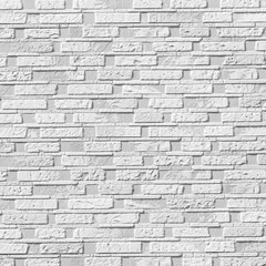 White modern wall texture and seamless background.