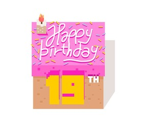 cake present for happy birthday and anniversary. vector illustration