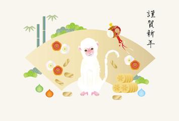 年賀デザイン 白い子猿と縁起物