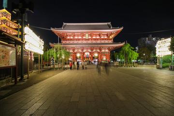 Sensoji Asakusa, Tokyo Japan