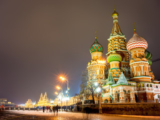 Fototapete - Night view of illuminated St. Basil Cathedral at Moscow, with copy space for your text