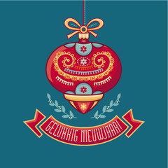 Greetings card. Gelukkig nieuwjaar. Dutch Text Gelukkig nieuwjaar Means new year For Seasons Greetings. Holland Christmas card.