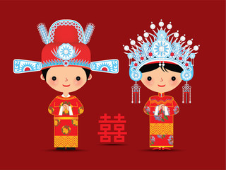 Chinese bride and groom cartoon wedding