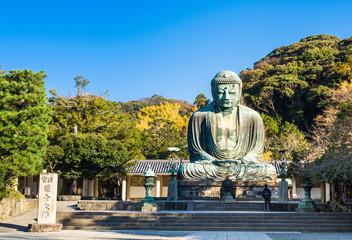 鎌倉 鎌倉大仏