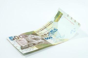 Five Hundred Dollars Hong Kong, Hong Kong Money / Five Hundred Dollars Hong Kong on the white background