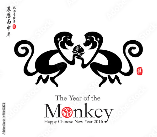 chinese new year translation of stamp monkey translation - Chinese New Year 2016 Animal