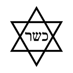 Kosher / Kashrut symbol line art icon for food labels