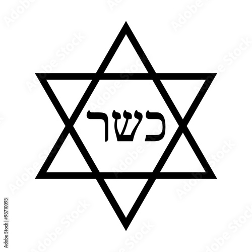 Kosher Kashrut Symbol Line Art Icon For Food Labels Stock Image