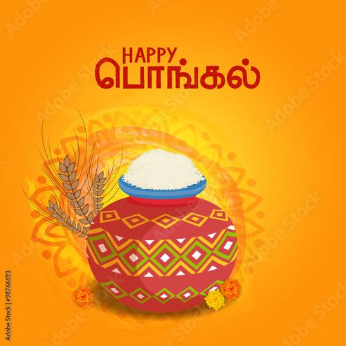 Happy pongal celebration greeting card design stock image and happy pongal celebration greeting card design m4hsunfo