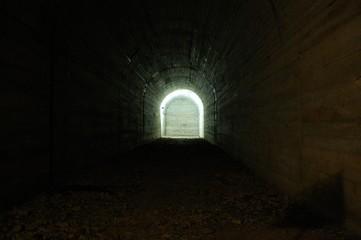Tuinposter Tunnel Dobrosov
