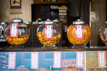 japanese Rice cracker shop,japan