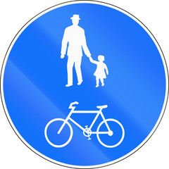 Road sign used in Switzerland - Cycle and pedestrian route