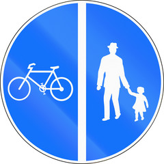 Road sign used in Switzerland - Segregated cycle and pedestrian route