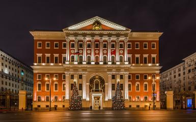 Новогоднее и Рождественское световое украшение города. Россия, Здание мэрии Москвы.