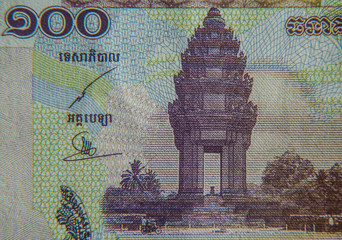Drawing of some of the ruins at Angkor Wat on a Cambodia 100 riel note