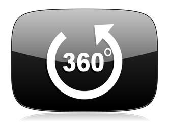 panorama black glossy web modern icon