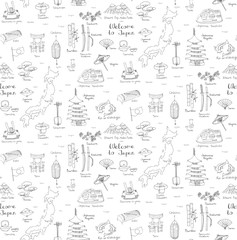 Seamless background of hand drawn doodle Welcome to Japan set. Vector illustration. Sketchy Japanese related icons, Japan elements, map, pagoda, umbrella, sumo, sake, samurai, Fuji, food, sakura