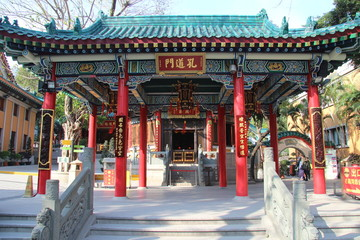 Wong Tai Sin Tempel in Hongkong – Good Wish Garden
