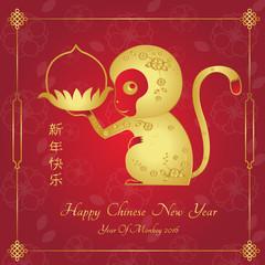 Gold monkey. Happy chinese new year.