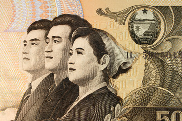 NORTH KOREA - APPROXIMATELY 1992: portrait of North Korean People on 50 Won 1992 Banknote from North Korea