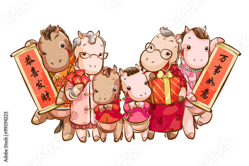 big horse family greeting for chinese new year