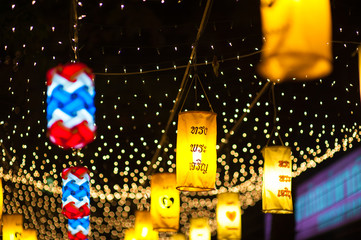 BANGKOK ,THAILAND - DECEMBER 27,2015: Colorful of lamp fastival on night scape for His Majesty the King's Birthday and National Day in Bangkok , Thailand on December 27, 2015