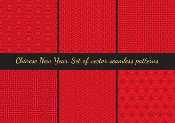 Set of geometric seamless patterns in East Asian style. Lattice, Puzzle, labyrinth style traditional vector seamless pattern. Bright festive colors. Chinese, Japanese traditional geometrical patterns
