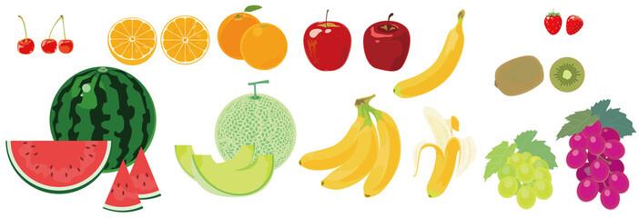 おいしいフルーツのイラスト