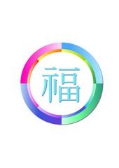 Korean Tranditional Symbol Icon
