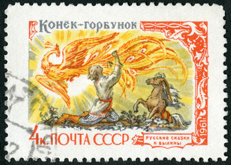 USSR - 1961: shows The Hunchbacked Horse