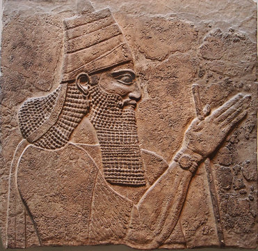 Assyrian King Tiglath Pileser