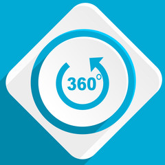 panorama blue flat design modern icon for web and mobile app