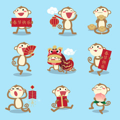 Chinese New Year monkey character Vector Set