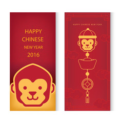 Chinese new year/ year of monkey
