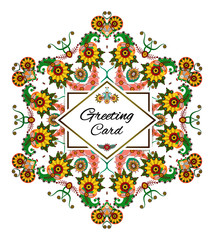 Vector floral greeting card or background with place for text. EPS 10