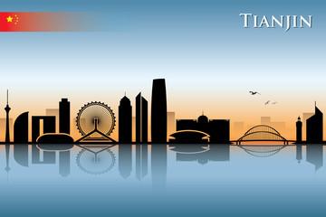 Tianjin skyline