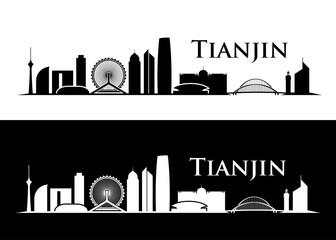 Tianjin skyline Papier Peint